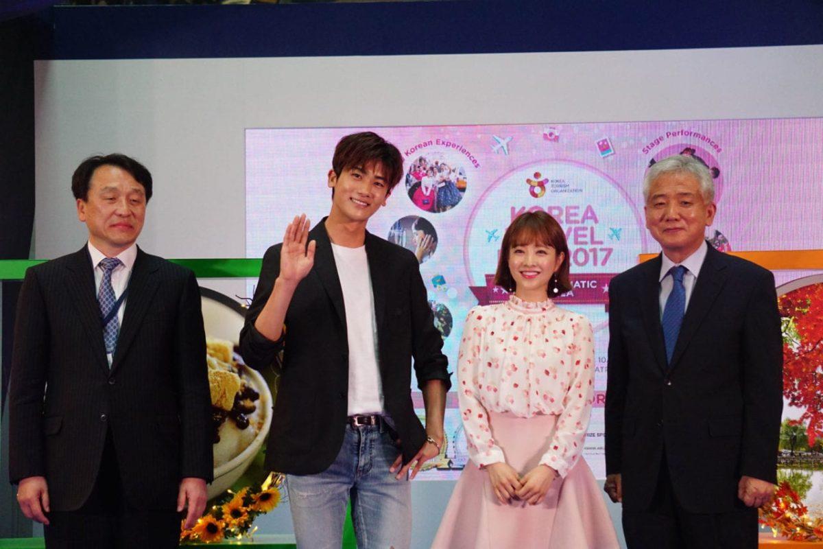 [COVERAGE] Park Hyungsik and Park Boyoung at Korea Travel Fair 2017