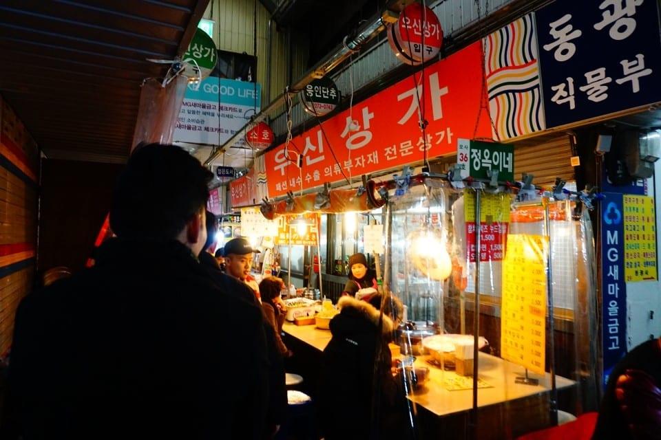 MYTM - Gwangjang Market 01