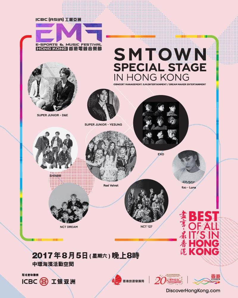 [EVENT] SMTOWN Special Stage in Hong Kong