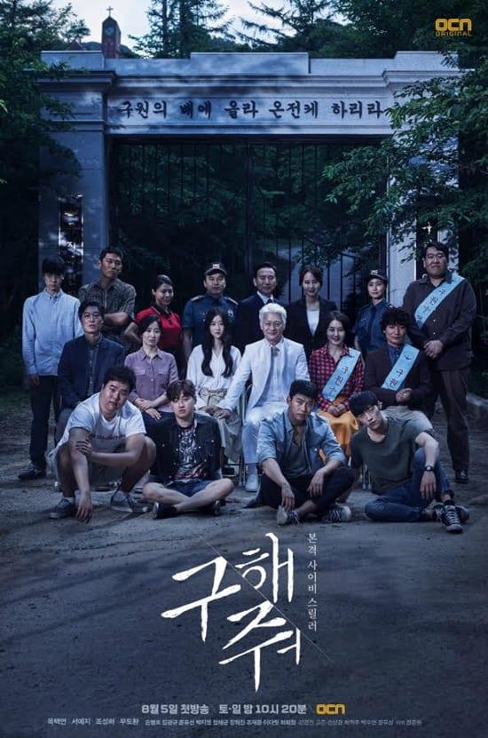 [Paparazzi Corner] Untouchables in K-pop: Religion