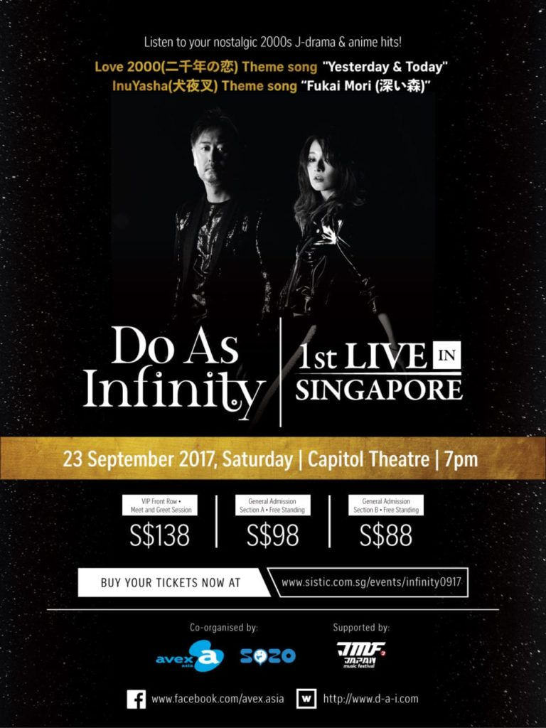 [EVENT] Do As Infinity's 1st LIVE in Singapore