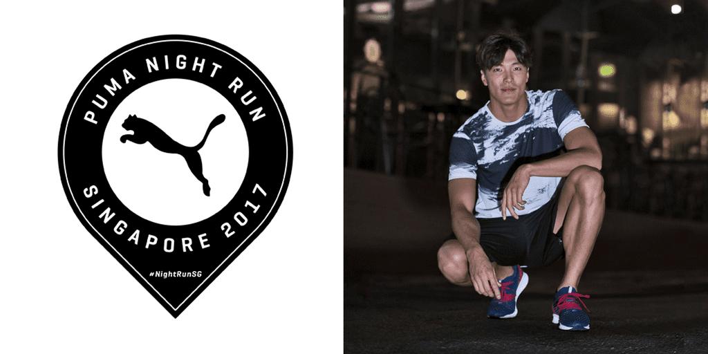 [EVENT] Join Peter Lee Jae Yoon in PUMA Night Run 2017 Singapore!