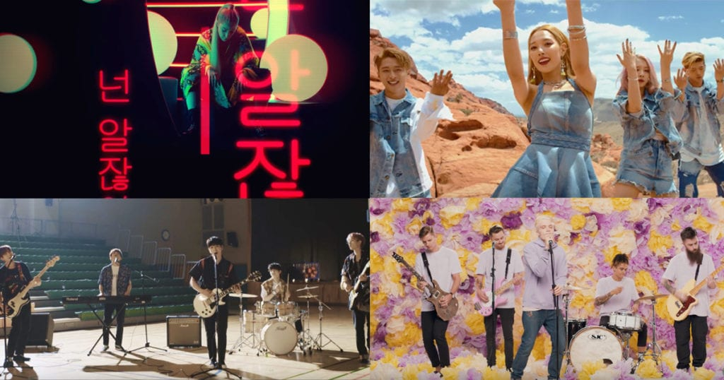 [MUSIC FEATURE] Theia, DAY6, K.A.R.D and Neck Deep