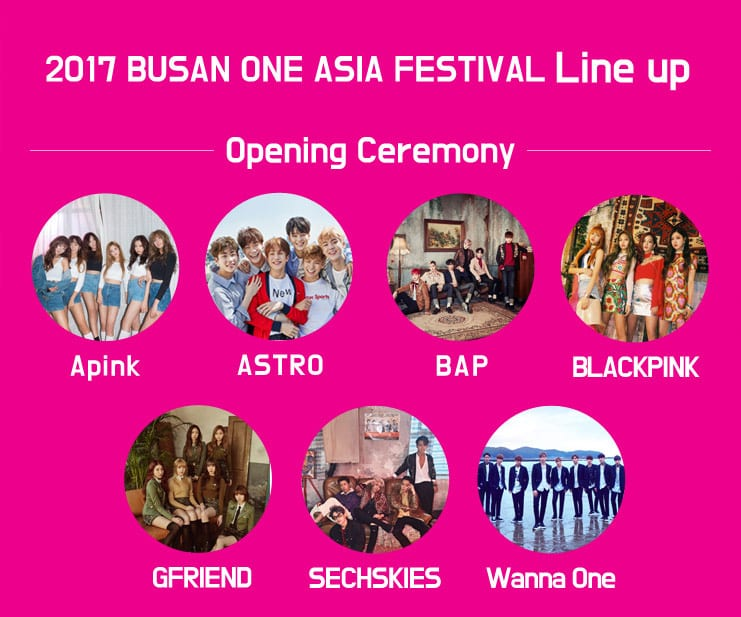 [Wanderlust] Get Exclusive Tickets for 2017 Busan One Asia Festival!