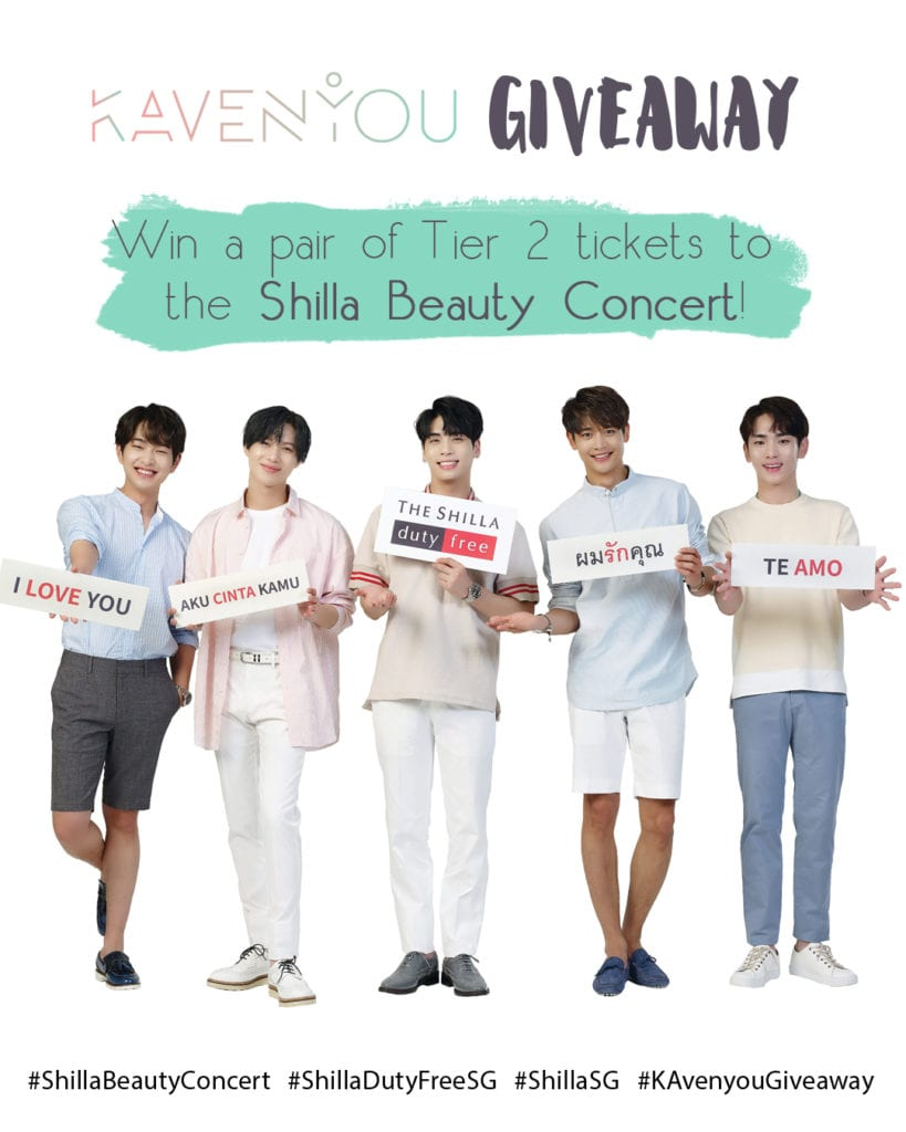 [GIVEAWAY] Win tickets to the Shilla Beauty Concert featuring SHINee & Red Velvet!