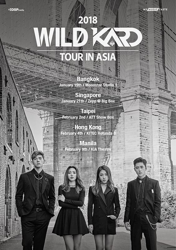 [EVENT] KARD to come to Singapore for 2018 WILD KARD TOUR IN ASIA!