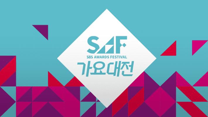 [TICKET INFO] 2017 SBS Gayo Daejeon & BIGBANG Concert in Seoul