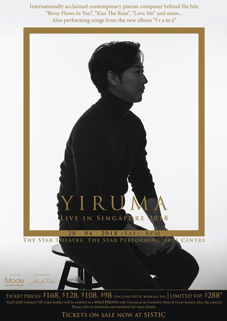[EVENT] Popular Korean contemporary pianist Yiruma to perform in Singapore in 2018