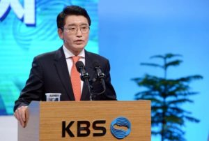 BREAKING: KBS President Go removed from position