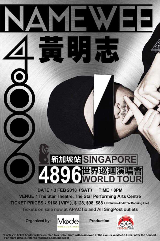 [EVENT] Namewee 4896 World Tour in Singapore