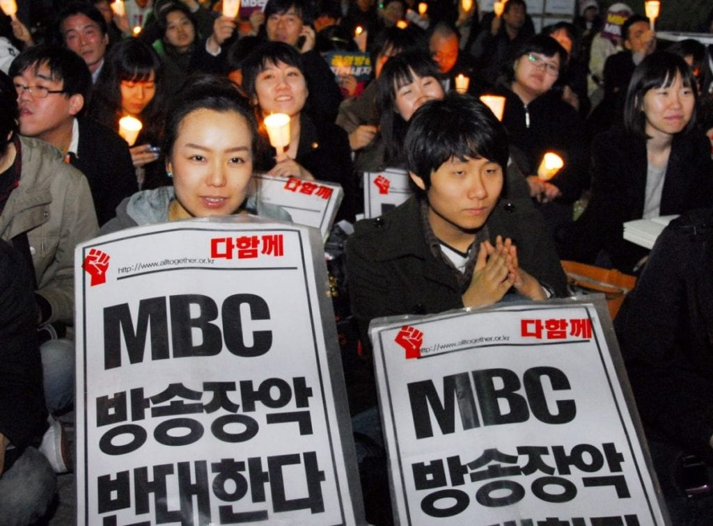 Jeer behind the jolly –– Strikes at Korea's largest broadcasting stations