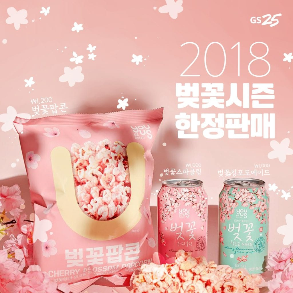 5 limited edition cherry blossom themed food to get in Korea!