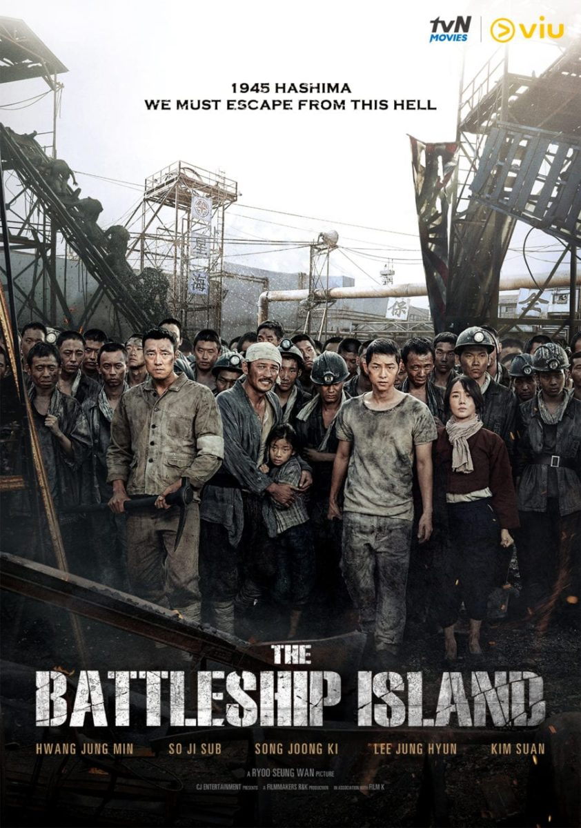 [GIVEAWAY] Stand a chance to win The Battleship Island poster!