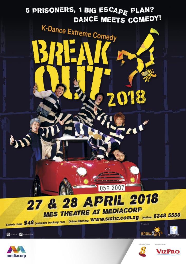 BreakOut-comedy-vizpro-mediacorp