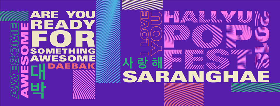 hallyupopfest 2018