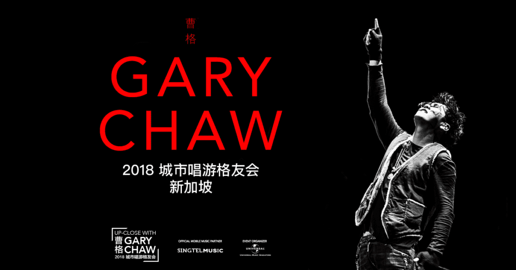 [EVENT] Get up-close with Gary Chaw for a one-night concert in Singapore!