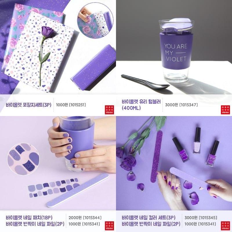 Daiso Korea Violet