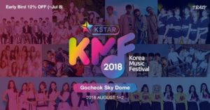 korea music festival 2018