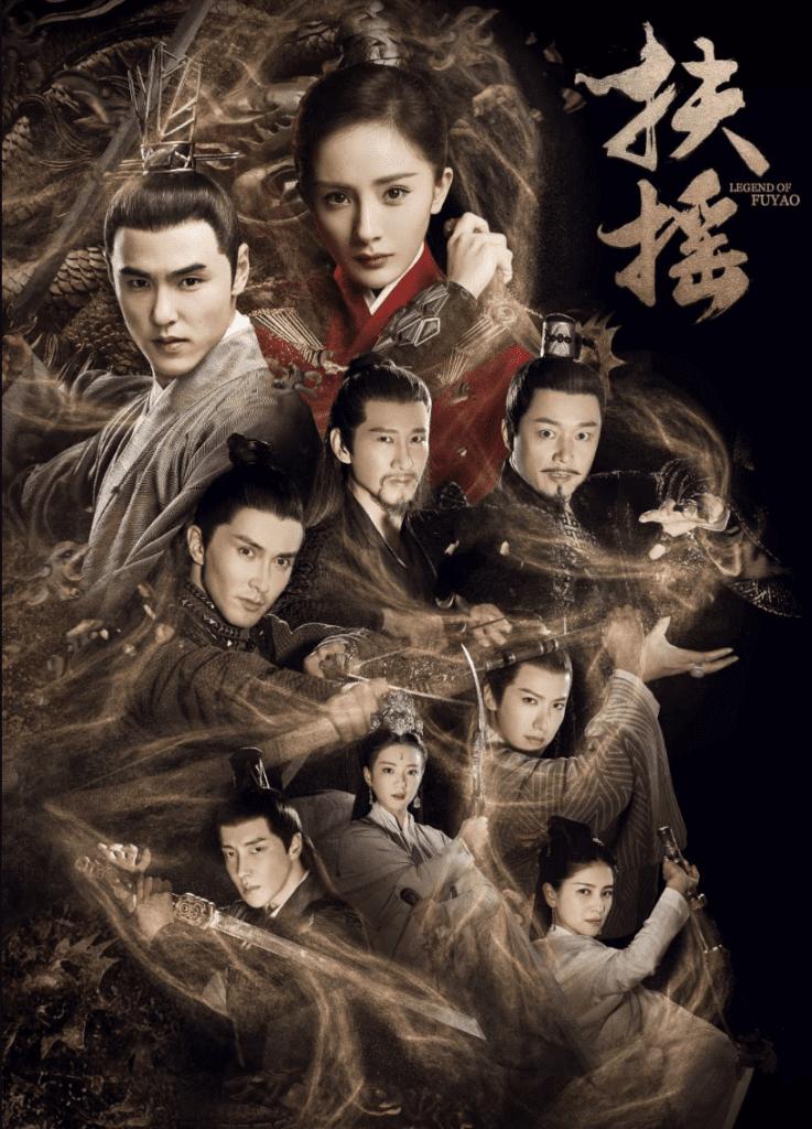 best chinese romance drama 2018