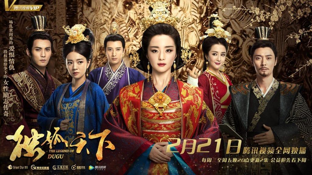chinese drama 2018 legend dugu