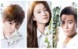 chinese drama 2018 summers desire