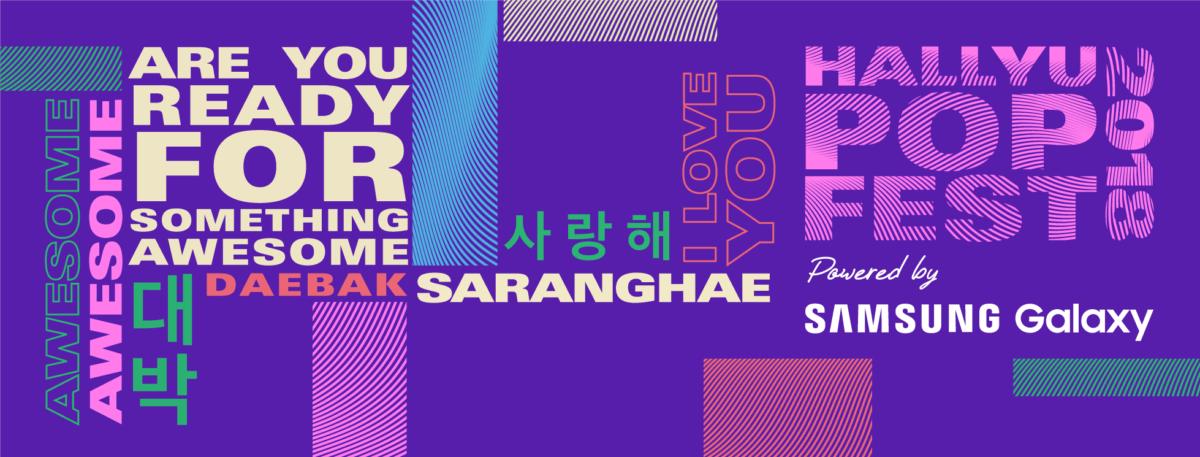 [#KAvenyouXHallyuPopFest] Win tickets to HallyuPopFest 2018!