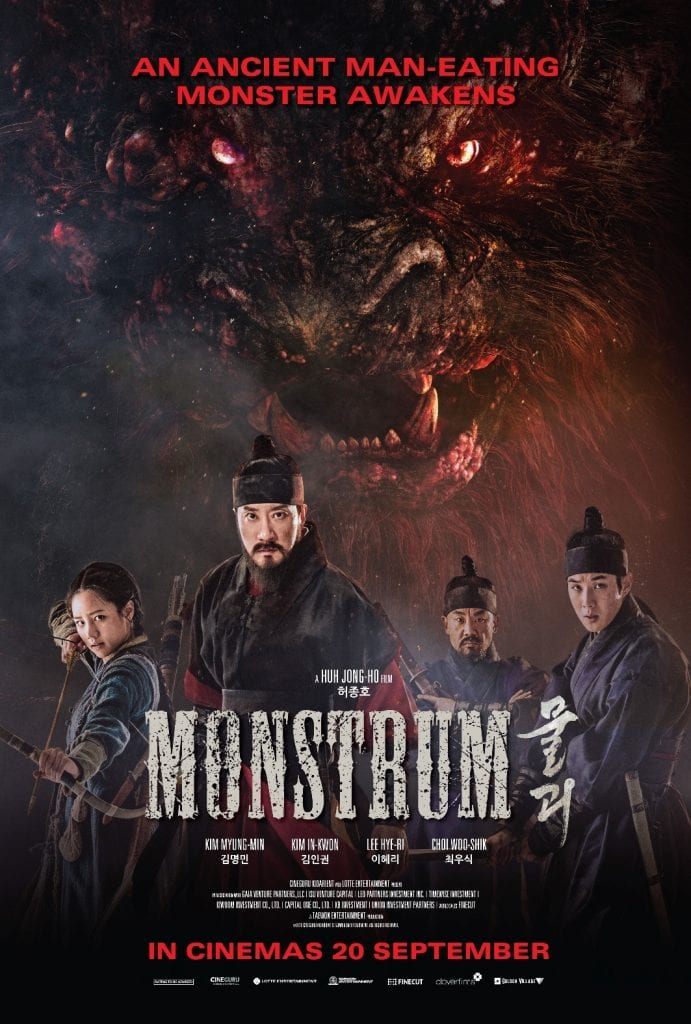 Korean movies monstrum