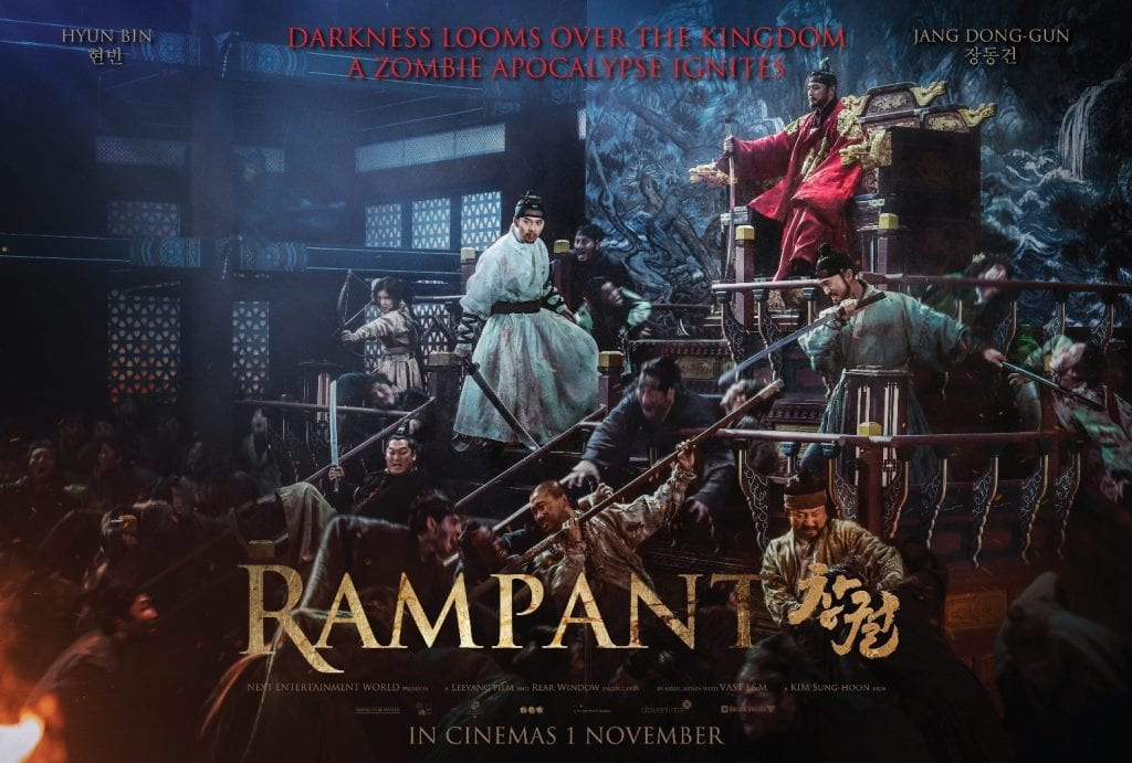 Korean movies rampant