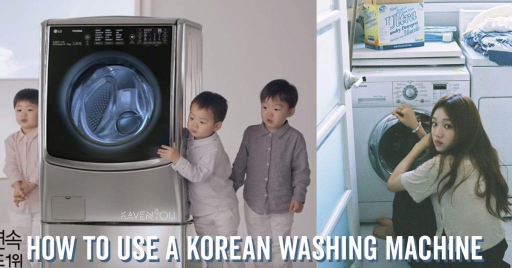 korean-washing-machine