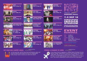 stuff you should know for hallyupopfest artistes list
