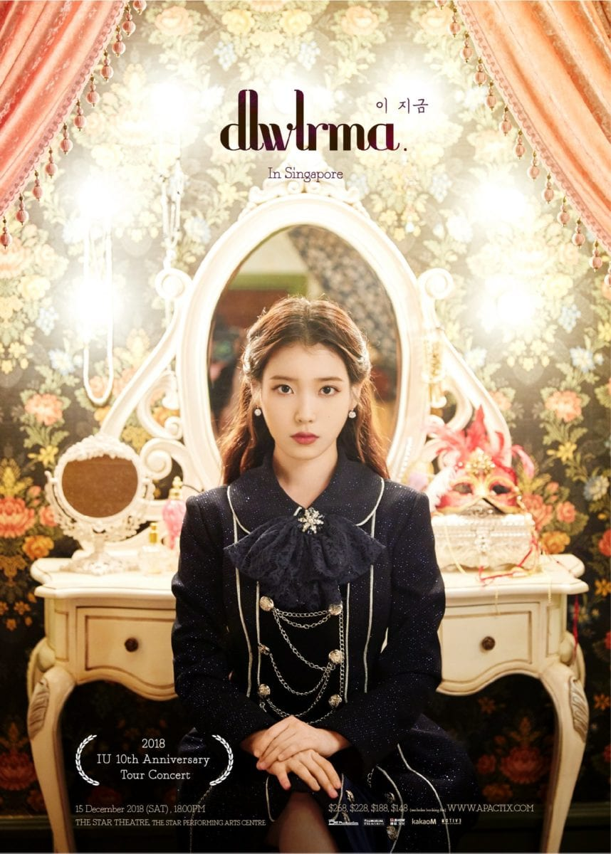 IU 10th anniversary tour concert <이지금 dlwlrma> to be held in Singapore