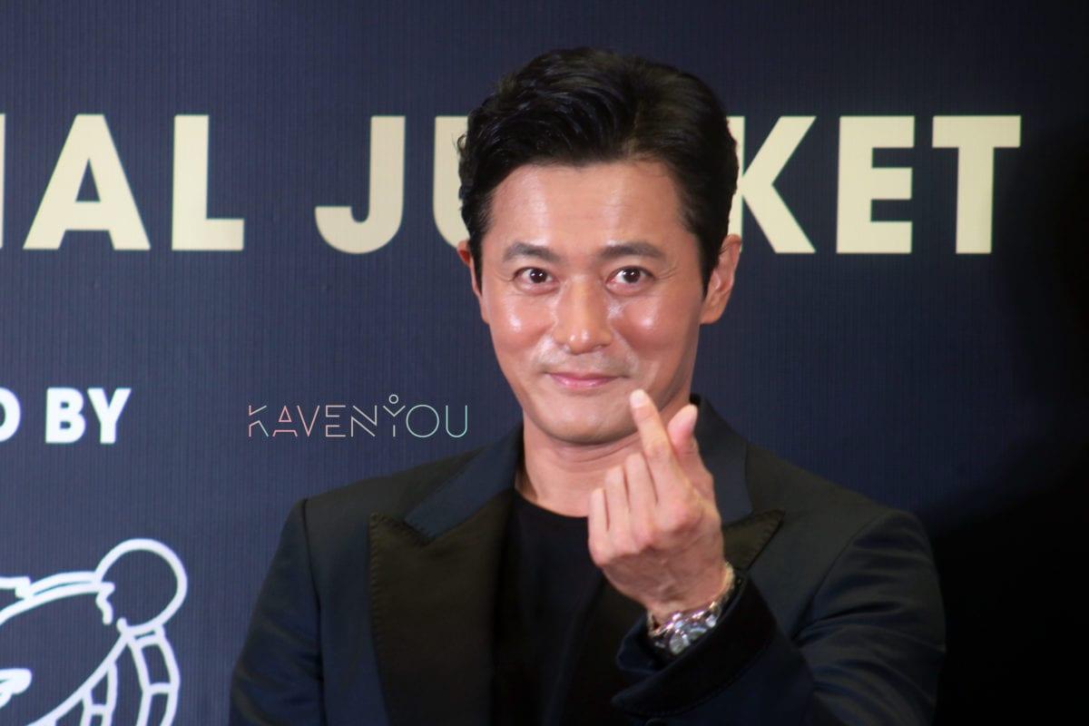 rampant korean movie jang dong gun
