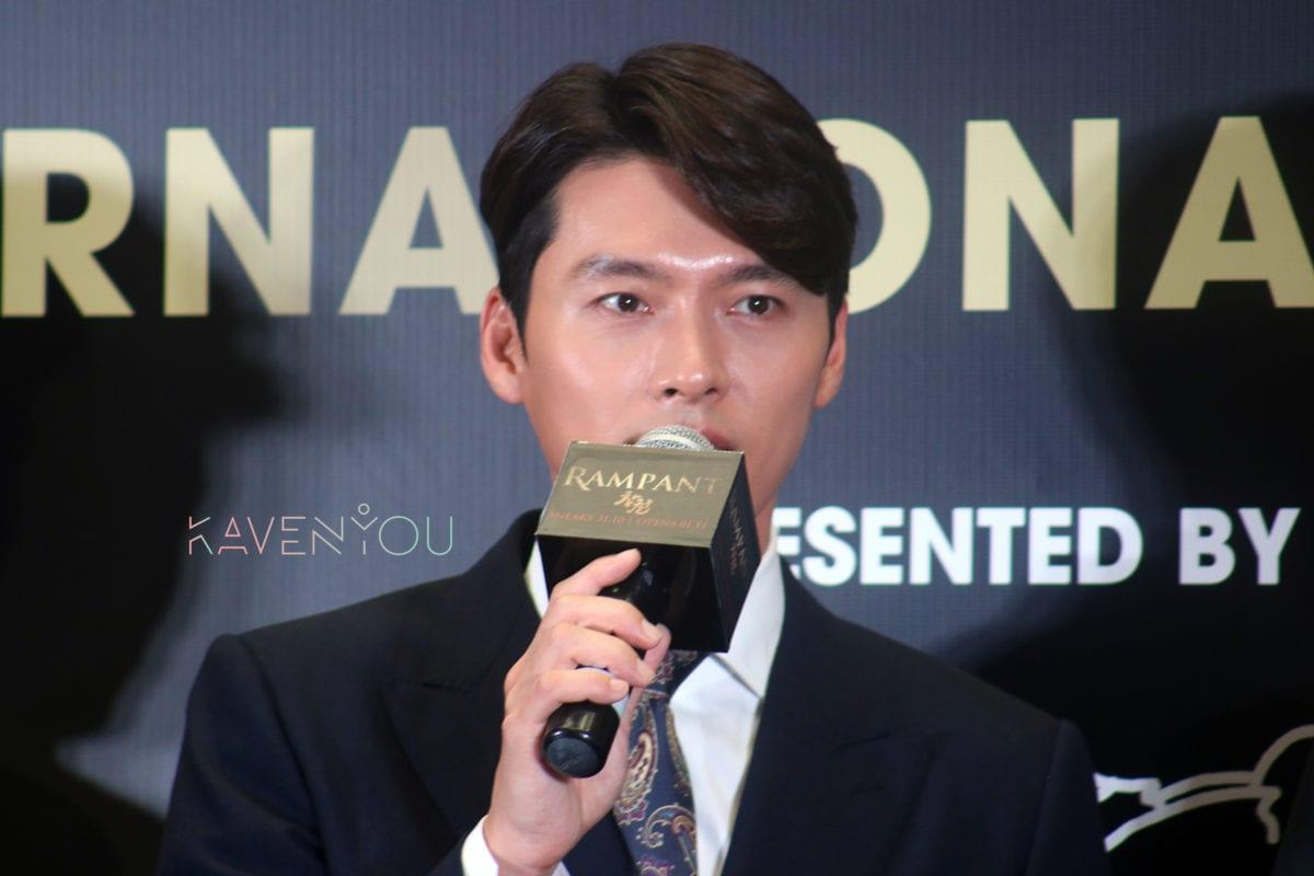 rampant korean movie hyun bin
