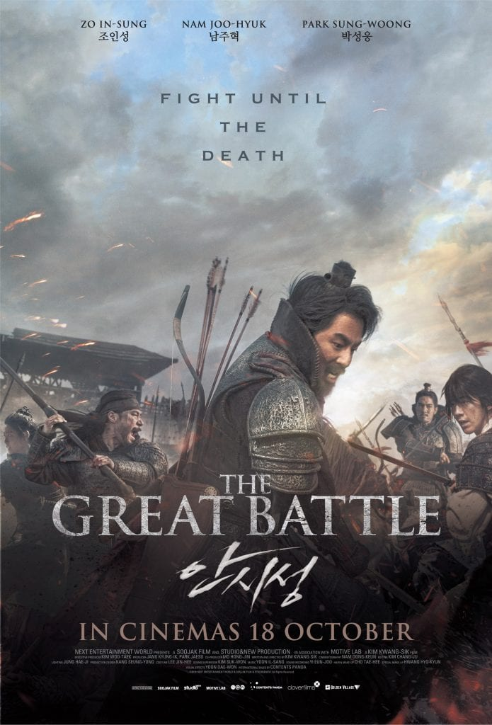 The Great Battle-Main-Poster