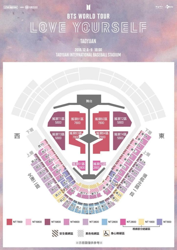 bts love yourself world tour in taiwan seating plan