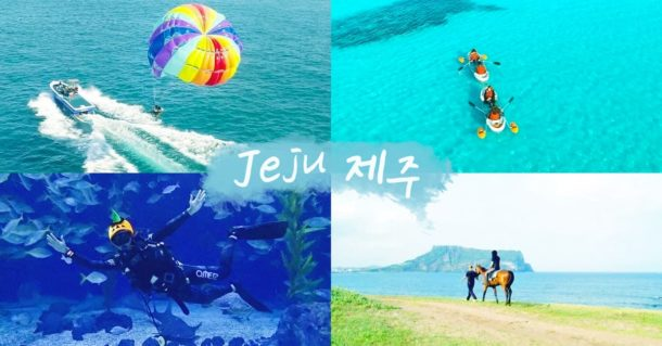 6 Must-Try Water Sports in Jeju