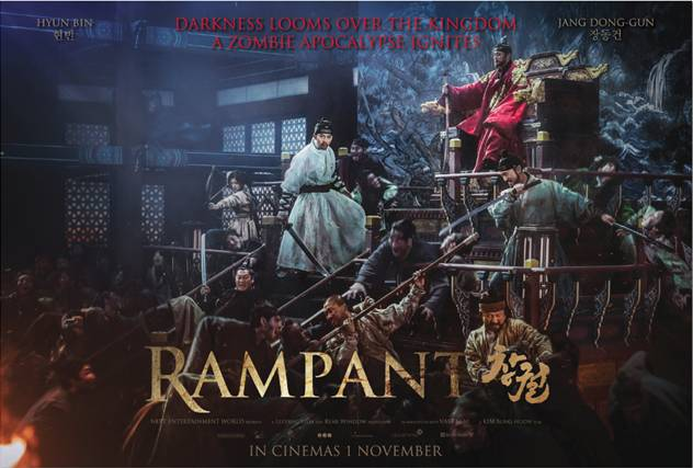 rampant korean movie