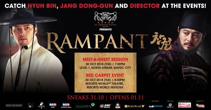 [EVENT] Hyun Bin & Jang Dong Gun to visit Singapore for RAMPANT movie promotions