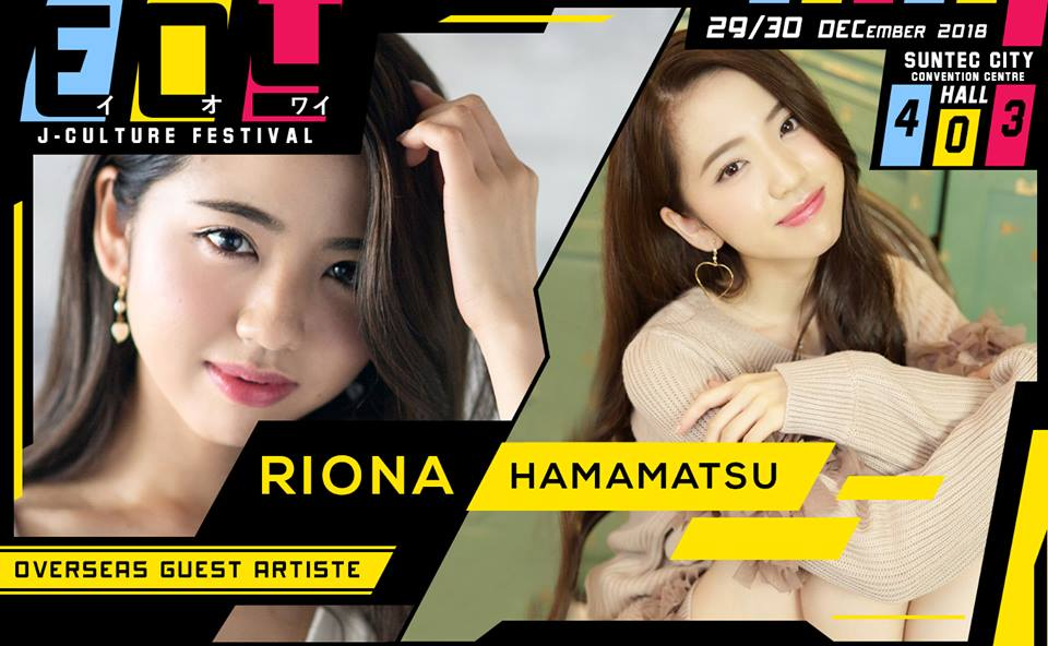 riona hamamatsu EOY J-Culture Festival Singapore