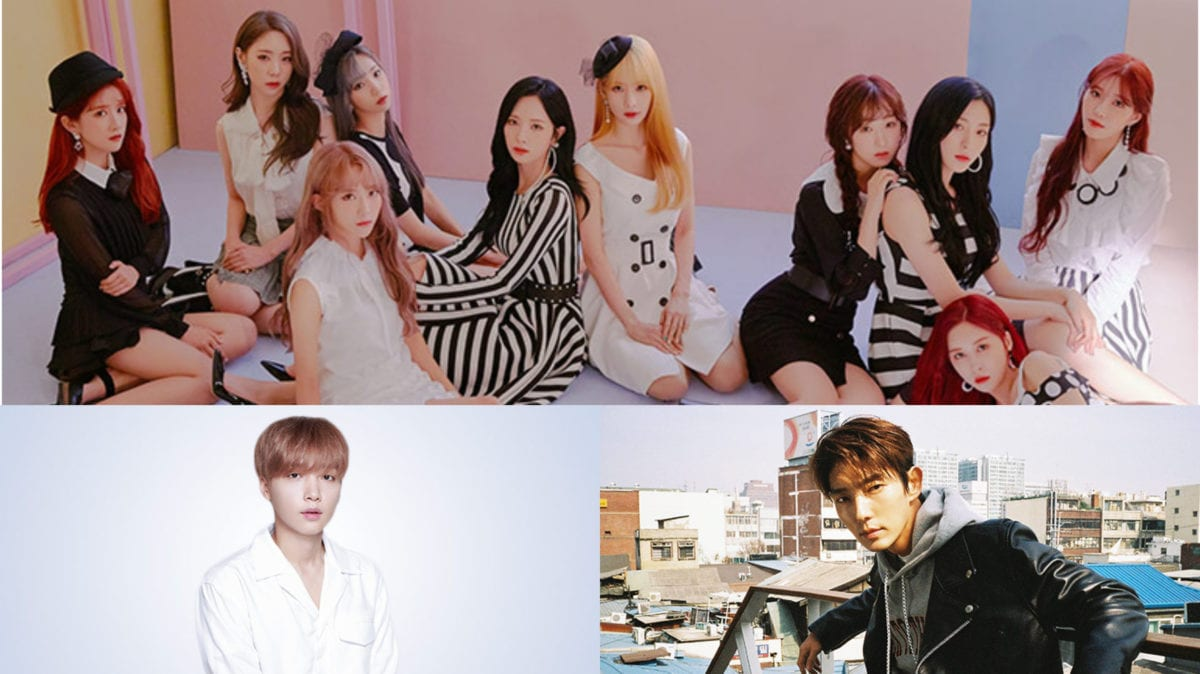 [EVENT] WJSN, A.C.E, Jeong Sewoon, Lee Joon Gi to come to Singapore for StarHub Night Of Stars