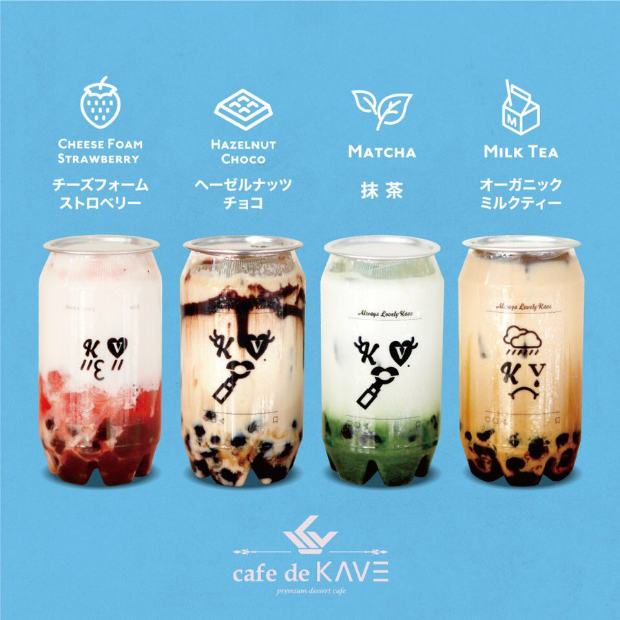 Cafe de KAVE - trending cafe in Tokyo opened by a top Korean star