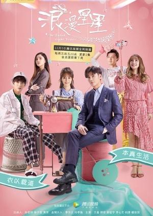 chinese drama 2018