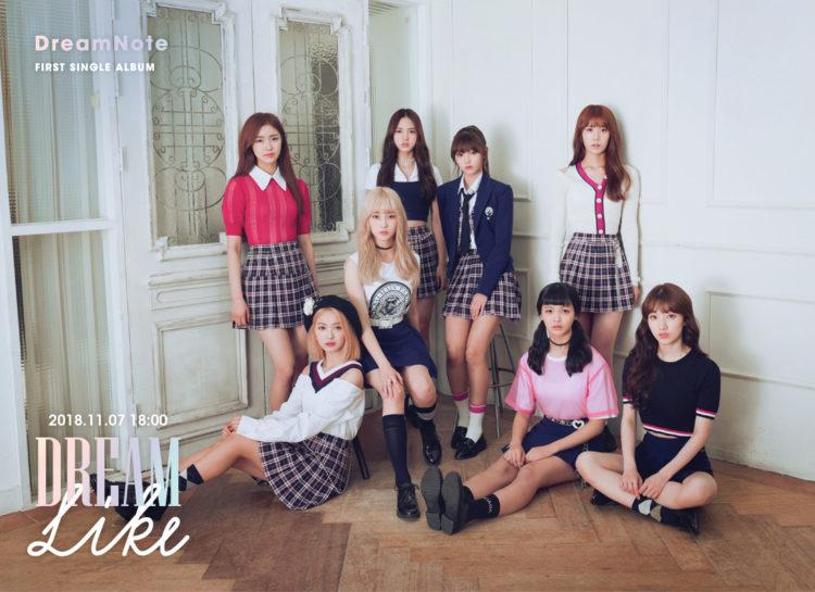 DreamNote kpop girl group