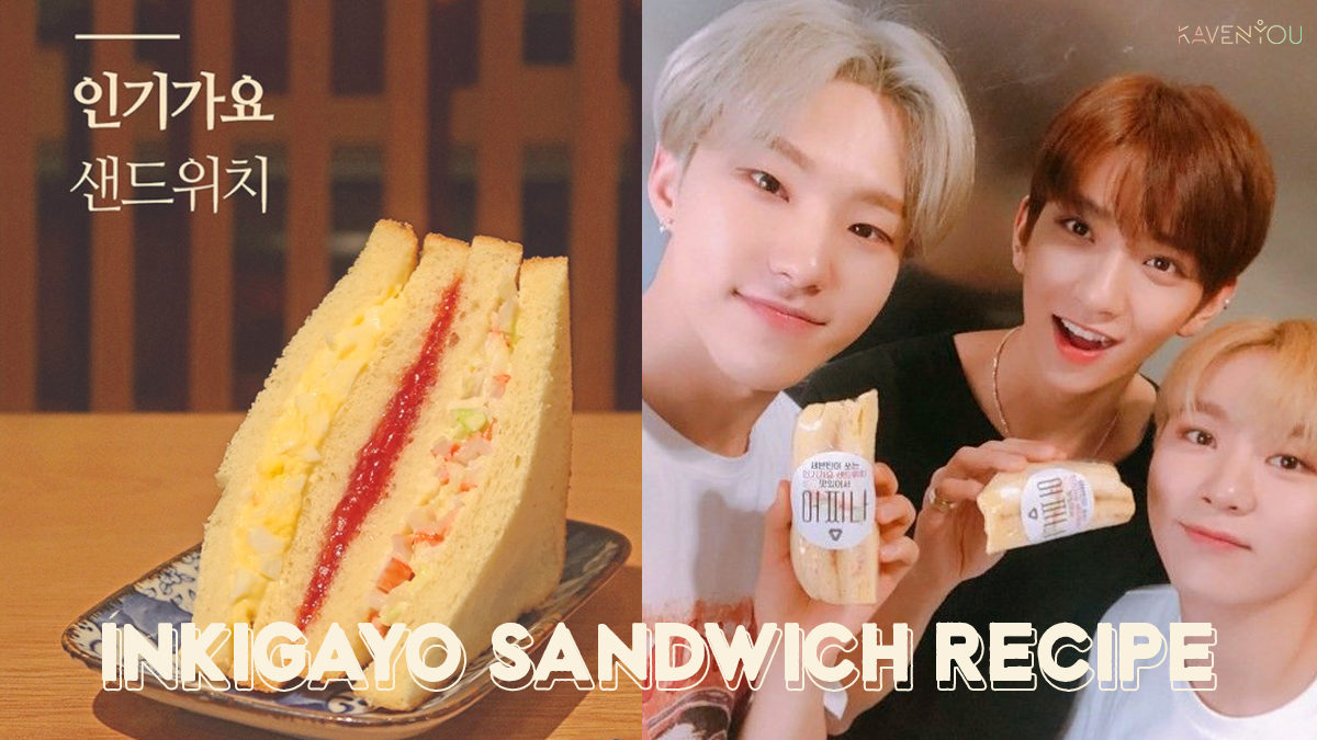 [HOT RECIPE] How to make your own Inkigayo sandwich