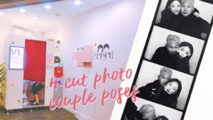 Korean couple pose ideas for 4-cut photos
