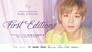 """""""Wink Boy"""" Park Jihoon to Host His First Fan Meeting in Taiwan on 2 March"""