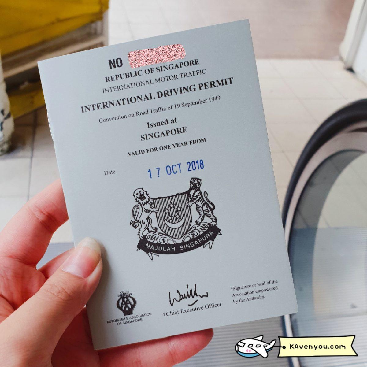 Jeju Car Rental (International Driving Permit IDP)