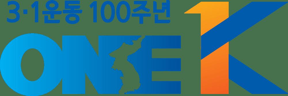 2019 One K Concert logo