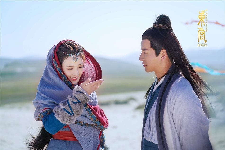 Top Chinese Drama 2019: Goodbye My Princess (东宫)