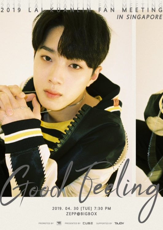 lai kuanlin singapore fan meet